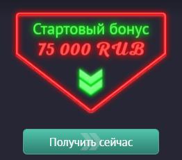 Бонусы казино pin up