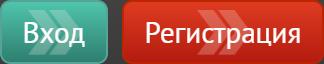 Регистрация и Вход в Онлайн казино Pin-Up